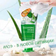 Kwailnara Aloe Deep Cleansing Foam [WELCOS]