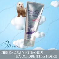 Natural Perfect Solution Cleansing Foam Mink Oil Edition [DEOPROCE]