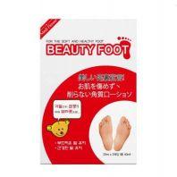 Foot Peeling [Medi Flower]