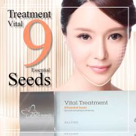 Vital Treatment 9 Essential Seeds [Blithe]
