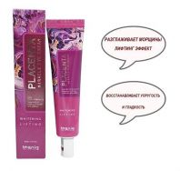 Placenta Miracle Eye Cream [Branig]