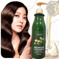 Kwailnara Argan Q10 Hair Shampo [WELCOS]