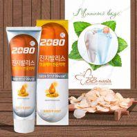 Dental Clinic 2080 Ginger Mint Aekyung
