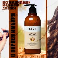 CP-1 Ginger Purifying Conditioner [Esthetic House]