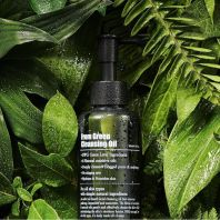 From Green Cleansing Oil [Purito]