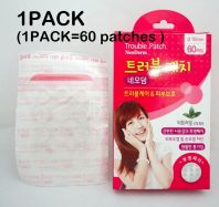Neoderm Trouble Clear Patch