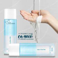 Lip & Eye Wash Remover Eau-Marine [A'Pieu]