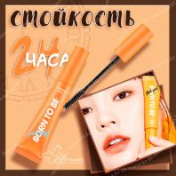 Born to be Madproof Fixing Mascara Lv. 1 Crystal 01 [A'PIEU]