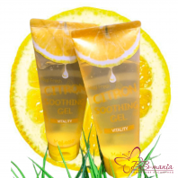 Real Fresh Citron Soothing Gel [Meloso]