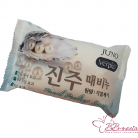 Pearl Peeling Soap [Juno]