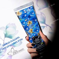 Flower Perfumed Hand Cream Shea Butter With Magnolia [Eco Brunch]
