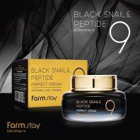 Black Snail & Peptide 9 Perfect Cream [FarmStay]