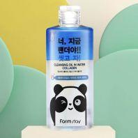Cleansing Oil In Water Collagen [FarmStay]