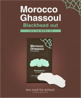 Morocco Ghassoul Blackhead Out [Too Cool For School]