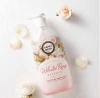 White Rose Essence Body Wash [Happy Bath]