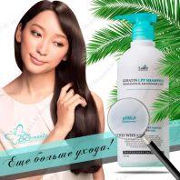Keratin LPP Shampoo 530 ml [La'dor]