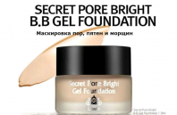 Secret Pore Bright Gel Foundation [Lioele]