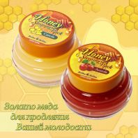 Honey Sleeping Pack [Holika Holika]