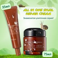 All In One Snail Repair Cream [Mizon]