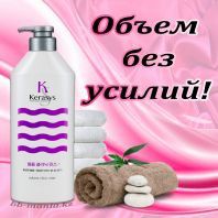 Hair Clinic System Volume Clinic Rinse [Kerasys]