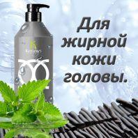 Hair Clinic System Scalp Clinic Shampoo [Kerasys]
