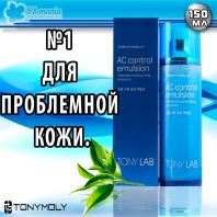 Tony Lab AC Control Emulsion [TonyMoly]