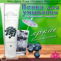 Vita Juicy Foam Cleanser Blueberry [Lioele]