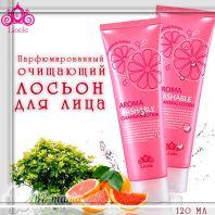 Aroma Washable Cleansing Lotion [Lioele]