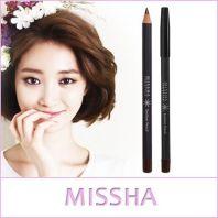 The Style Eyeliner Pencil [Missha]