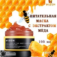 Enjoy Fresh - On Time Sweet Honey Mask [Mizon]