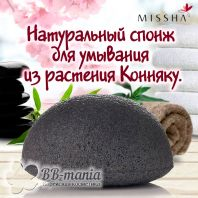 Natural Soft Jelly Cleansing Puff Charcoal [Missha]