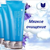 Acence Anti Blemish Foam Cleanser [Mizon]