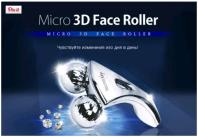 Micro 3D Face Roller [Secret Key]