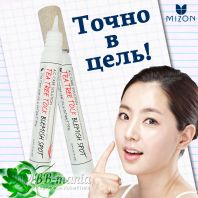 Acence Tea Tree Tock Blemish Spot [Mizon]