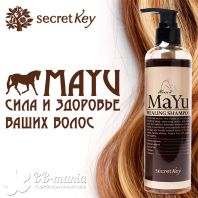 MAYU Healing Shampoo [Secret Key]