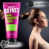 So Fast Hair Booster Pack [Secret Key]