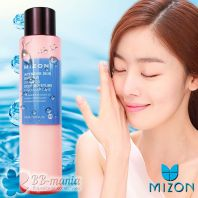 Intensive Skin Barrier Emulsion Deep Moisture [Mizon]