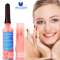 Intensive Skin Eye Roller [Mizon]