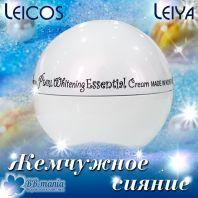 Leiya Pearl Whitening Essential Cream [Leicos]