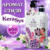 Elegance & Sensual Parfumed Shampoo [Kerasys]