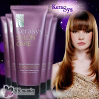 Salon Care Moringa Straightening Treatment [Kerasys]