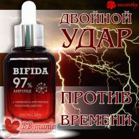 Bifida 97 Ampoule [Secret Key]