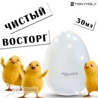 Egg Pore Blackhead Steam Balm [TonyMoly]