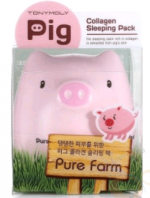 Pure Farm Pig Collagen Sleeping Pack [TonyMoly]