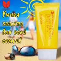 UV Mild Sun Block [Mizon]