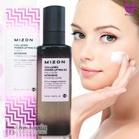 Collagen Power Lifting EX Emulsion [Mizon]