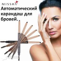 The Style Perfect Eyebrow Styler [Missha]
