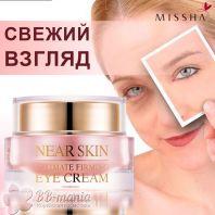Near Skin Ultimate Firming Eye Cream [Missha]