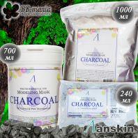 Modeling Mask Charcoal Oil Control & Pore Management [Anskin]