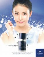 Gem Miracle Black Pearl O2 Bubble Mask [The Saem]